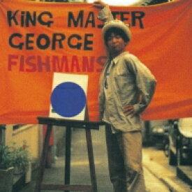 【送料無料】 Fishmans フィッシュマンズ / King Master George【限定盤】(2枚組 / 180グラム重量盤レコード) 【LP】