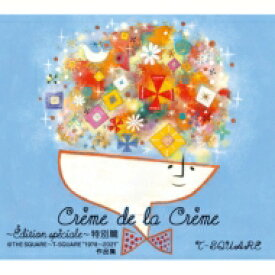 """【送料無料】 T-SQUARE ティースクエア / Creme de la Creme 〜Edition speciale〜 特別篇@THE SQUARE〜T-SQUARE""""1978〜2021""""作品集 【完全生産限定盤】(ハイブリッドSACD6枚組+Blu-ray) 【SACD】"""