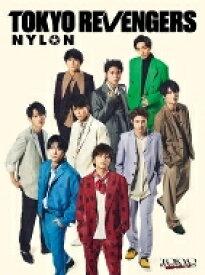 【送料無料】 TOKYO REVENGERS NYLON SUPER Vol.5 / NYLON JAPAN編集部 【雑誌】