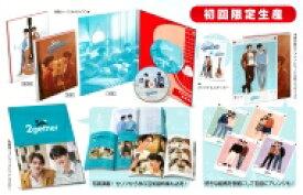 【送料無料】 Still 2gether Blu-ray 【初回生産限定版】 【BLU-RAY DISC】