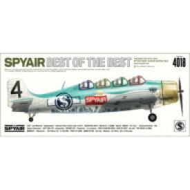 【送料無料】 SPYAIR スパイエアー / BEST OF THE BEST 【初回生産限定盤】(2CD+DVD) 【CD】