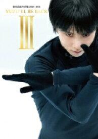 【送料無料】 YUZU'LL BE BACK III 羽生結弦写真集2020-2021 / 羽生結弦 【本】