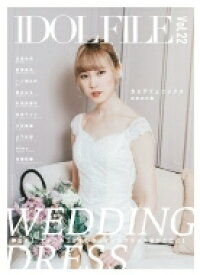 IDOL FILE Vol.22 WEDDING DRESS / Rocks Entertainment 【本】