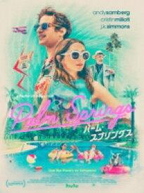 パーム・スプリングス Blu-ray 【BLU-RAY DISC】