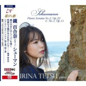 【送料無料】 Schumann シューマン / ピアノ・ソナタ第1番、第2番 鐡 百合奈 【CD】