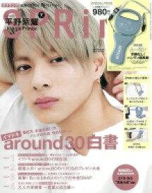 SPRiNG (スプリング) 2021年 9月号 【表紙:平野紫耀】 / SPRiNG編集部 【雑誌】