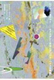 【送料無料】 レイヴ カルチャー -エクスタシー文化とアシッド ハウスの物語 / マシュー コリン 【本】