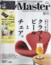 Mono Master (モノマスター) 2021年 9月号 【付録:ミッキーマウス 3WAYハンディ扇風機】 / MonoMaster編集部 【雑誌】