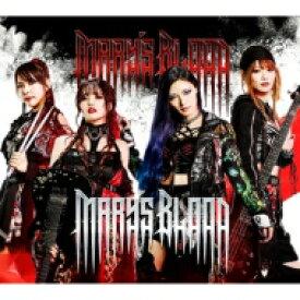 【送料無料】 Mary's Blood / Mary's Blood 【限定盤】(+PHOTOBOOK) 【CD】