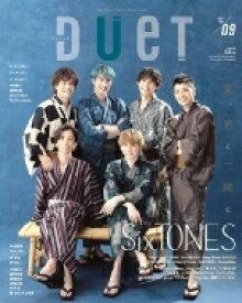 DUeT (デュエット) 2021年 9月号 【表紙:SixTONES】 / DUeT編集部 【雑誌】