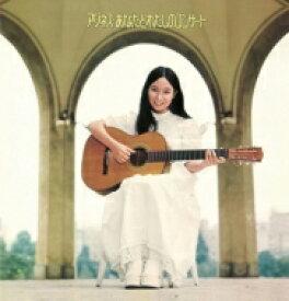 【送料無料】 Agnes Chan (陳美齢) アグネスチャン / あなたとわたしのコンサート(+9)<紙ジャケット> 【CD】