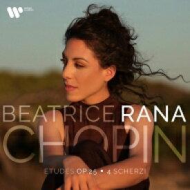 Chopin ショパン / 練習曲集、4つのスケルツォ ベアトリーチェ・ラナ (2枚組アナログレコード / Warner Classics) 【LP】