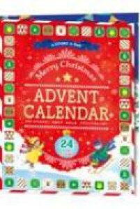 【送料無料】 メリークリスマス!えほんでたのしむアドベントカレンダー / メラニー・ジョイス 【絵本】
