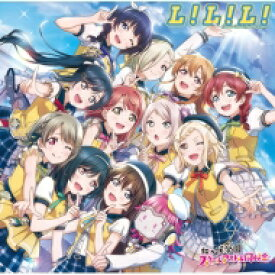 【送料無料】 虹ヶ咲学園スクールアイドル同好会 / L!L!L! (Love the Life We Live) 【CD】