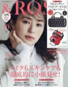 Rosy(アンドロージー) 2021年 10月号 / ROSY (アンドロージー)編集部 【雑誌】
