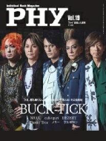 PHY VOL.19 音楽と人 2021年 10月号増刊 【表紙:BUCK-TICK】 / 音楽と人 オンガクトヒト 【雑誌】