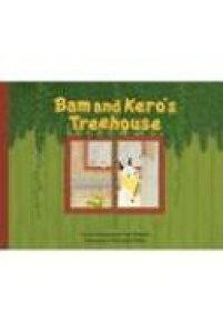 Bam and Kero's Treehouse バムとケロのもりのこや英語版 / 島田ゆか 【絵本】