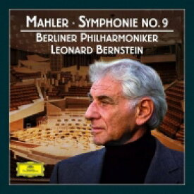 【送料無料】 Mahler マーラー / 交響曲第9番 レナード・バーンスタイン (2枚組 / 180グラム重量盤レコード / Deutsche Grammophon) 【LP】
