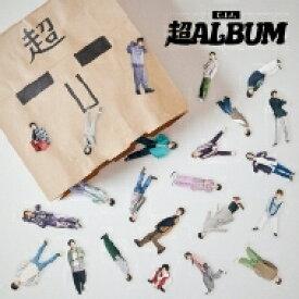 【送料無料】 C.I.A. / C.I.A.超ALBUM 【初回限定盤】 【CD】