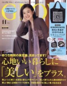 GLOW (グロウ) 2021年 11月号 / GLOW編集部 【雑誌】