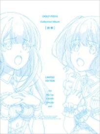 【送料無料】 IDOLY PRIDE / Collection Album [約束] 【初回生産限定盤】(+Blu-ray) 【CD】