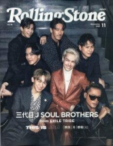 Rolling Stone Japan (ローリングストーンジャパン) 2021年 11月号 【表紙:三代目 J SOUL BROTHERS from EXILE TRIBE】 / Rolling Stone Japan 【雑誌】
