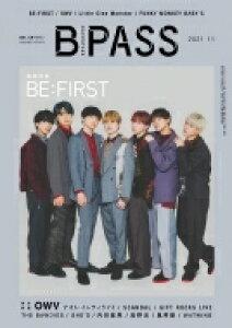 B−PASS 2021年 11月号 / B−PASS編集部 【雑誌】