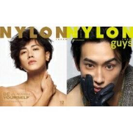 NYLON JAPAN (ナイロンジャパン) 2021年 12月号 【表紙:赤西仁/guys表紙:杉野遥亮】 / NYLON JAPAN編集部 【雑誌】