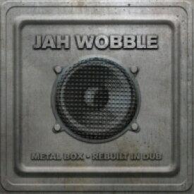 【送料無料】 Jah Wobble / Metal Box - Rebuilt In Dub 輸入盤 【CD】