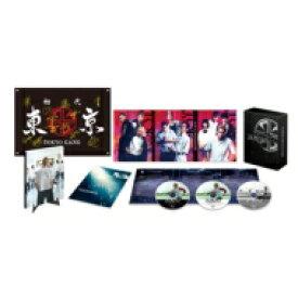 【送料無料】 東京リベンジャーズ スペシャルリミテッド・エディションBlu-ray&DVDセット(初回生産限定) 【BLU-RAY DISC】