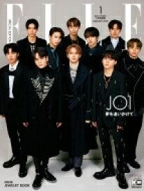 ELLE JAPON (エル・ジャポン) 2022年 1月号増刊 JO1特別版 / ELLE JAPON編集部 【雑誌】