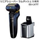 2020年10月1日 新発売 最新モデル パナソニック (Panasonic) リニアシェーバー ラムダッシュ 5枚刃 ES-LV7T-A 青 メンズシェーバー(電動・電気シェーバー) お風呂剃り可能
