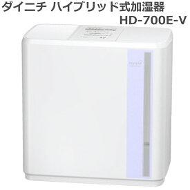 ダイニチ Dainichi ハイブリッド式加湿器 HDシリーズ ラベンダー HD-700E-V 木造和室 〜12畳 プレハブ洋室 〜19畳 静音 省エネ 清潔 日本製