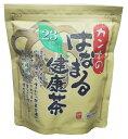 はなまる健康茶 カンナのはなまる健康茶 400g ひまわり健康本舗【送料無料】
