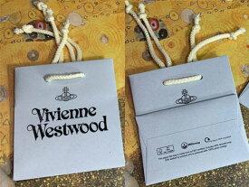 ヴィヴィアン ウエストウッド VIVIENNE WESTWOOD オリジナル 紙ショップ バッグ 腕時計用