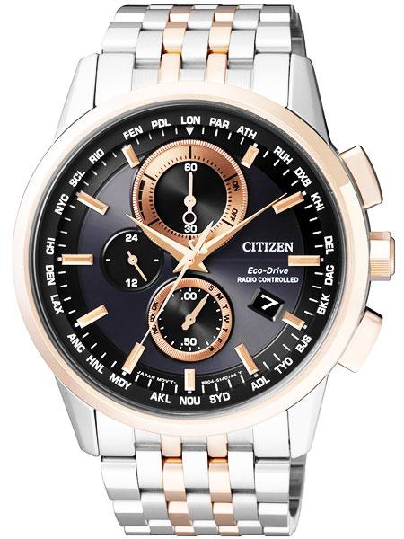 シチズン CITIZEN エコドライブ ソーラー 電波腕時計 サファイアガラス AT8116-65E