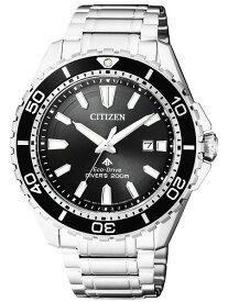 シチズン CITIZEN 腕時計 PROMASTER プロマスター エコ・ドライブ ダイバー200m BN0190-82E