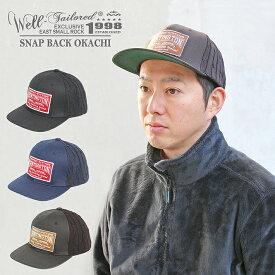 《Well-Tailored》ウェルテーラードSNAP BACK OKACHI (KKC-190)スナップバックオカチ キャップ ベースボールキャップ 帽子 メンズ レディース ブランド アウトドア キャンプ