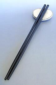 南部鉄製  火箸(ひばし) 壱 あす楽