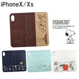 【メール便可能】ピーナッツ スヌーピー iPhoneX 対応 手帳型ケース SNG-189 [ iphonex iphoneX iphone10 ケース 手帳型ケース カバー ピーナッツ スヌーピー 大人かわいい ]