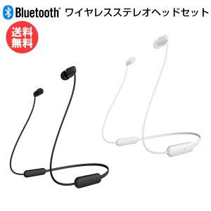 【メール便送料無料】ソニー Bluetooth イヤホン ワイヤレスステレオヘッドセット WI-C200 [ sony ソニー Bluetooth ブルートゥース ワイヤレス イヤホン 音楽 通話 ハンズフリー スポーツ スマホ iPhon