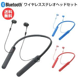 【送料無料】SONY ソニー Bluetooth ワイヤレスイヤホン ヘッドセット WI-C400 [ sony ソニー ワイヤレス イヤホン Bluetooth ブルートゥース 音楽 通話 ハンズフリー スポーツ スマホ iPhone ]