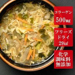フリーズドライすっぽんスープ