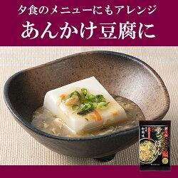 すっぽんすっぽんスープ【温活スープフリーズドライ】お湯を注ぐだけで簡単美味しいすっぽんスープほう仙すっぽんスープ20個セット