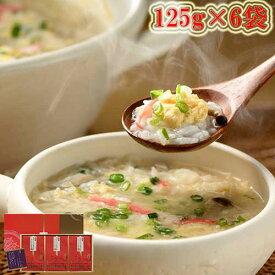 【御中元・御歳暮に】宮饗の厨師 宝仙堂 すっぽん雑炊の素6人前 贈答用すっぽんの滋養満点、贅沢な雑炊専用スープ