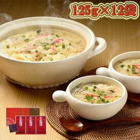 【御中元・御歳暮に】宮饗の厨師 宝仙堂 すっぽん雑炊の素 12人前 贈答用すっぽんの滋養満点、贅沢な雑炊専用スープ