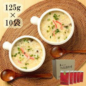 【すっぽんスープ】宮饗の厨師 宝仙堂 すっぽん雑炊の素 10人前 簡易包装版すっぽんの滋養満点、贅沢な雑炊専用スープ