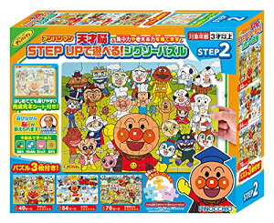 アンパンマン 天才脳 (仮)STEP UPで遊べる!ジグソーパズル STEP2