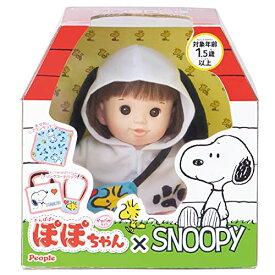 ピープル ぽぽちゃん × SNOOPY(ぽぽちゃんスヌーピー) AI-379