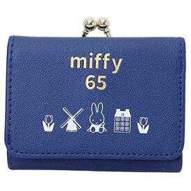 ミッフィー[三つ折りコンパクト財布] 65周年記念 ダッチモチーフ